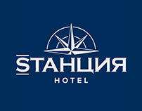 Stantion. Branding of the hotel.