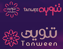Tanween Academy