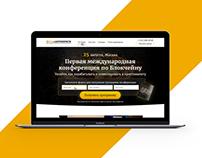 Landing Page Bitconference