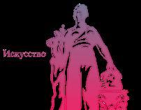 Logo for the Drama Theatre