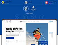 Landing/Russian Olympic Committee