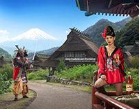 Imagem Híbrida - Cotuba no Japão