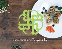 """Comptoirs de Beyrouth"" restaurent - TUNIS"