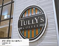 [Video spot] Tully's coffee&tea for LUMINE有楽町