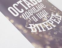 cards/cutaways/ booklets/leaflets