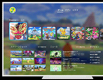 Nintendo Switch Pro UI Concept