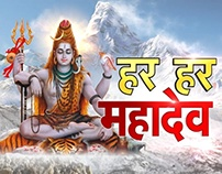 Mahashivratri_Vizrt