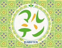 【DTP】マルテン / MARUTEN ブランディングデザイン(広島県尾道市)
