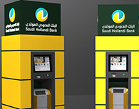 Saudi Hollandi Bank Kiosk