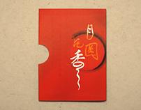 Shangri-La, Bejing: 月圆花香Moon Cake Brochure
