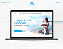 Landing page for yoga studio / Студия йоги