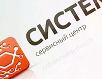 System // Logo