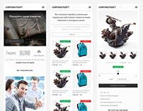 CORPORATEGIFT, mobile version e-shop