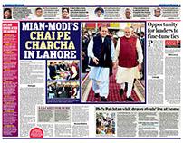 PM's Surprise visit Lahore