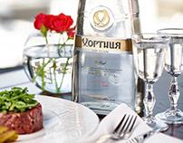 Khortytsa bottle by DanCo Decor.