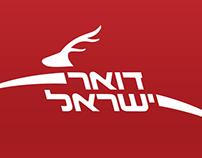 Israel Post App