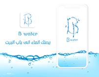 B Water App
