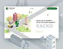 Arsenal KASKO insurance website