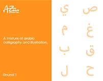 Arabic Calligraphy/ Illustration Mix Round 1