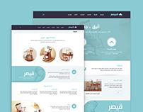 Kaisar website design UX/UI