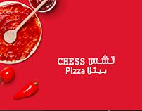 Chess Pizza | Branding 2017