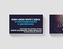 Card for IBIZA.ru