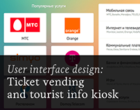 Ticket vending and tourist information kiosk