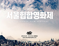 The 1st Seoul Hiphop Film Festival