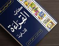Back in Time - القراءة