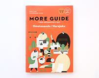 More Guide Vol.6
