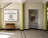 St.Ivan Rilski school foyer redesign