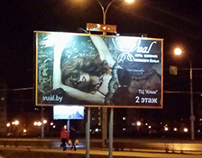 Дизайн наружной и внутренней рекламы Минск, Брест