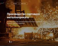 Дизайн сайта. Петроградская металлургическая компания
