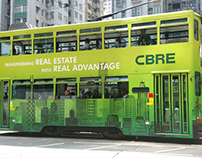 Hong Kong Tram Ad