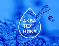 The website of the engineering company Akvatehnika