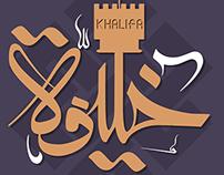 Khalifa Logo
