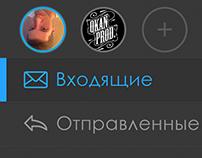 Mail.ru Archive 2.0