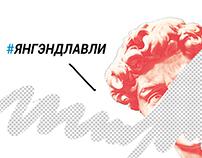 #MAEVKA 2020 — visual identity uni project