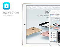 Apple Store App 3.7