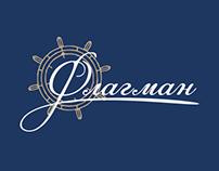 Продающий сайт жилого комплекса Флагман