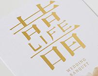 Evita Tsai & Tim Lin Wedding Invitation