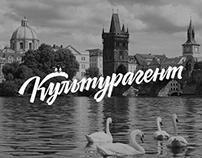 Culturagent Website