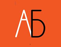 Metafizika Typeface