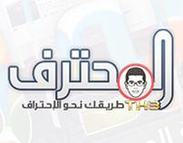 Th3professional banner - بانر لمدونة المحترف