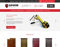 """""""Броня"""" онлайн-магазин дверей"""