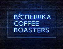 Логотип и фирменный стиль для кафе