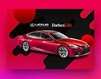 Дизайн сайта конкурса Forbes + Lexus