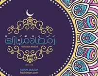ramadan mubark رمضان مبارك