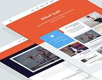 SB Kits Website Design UX/UI
