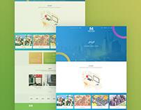 Msarat webdesign UI/UX